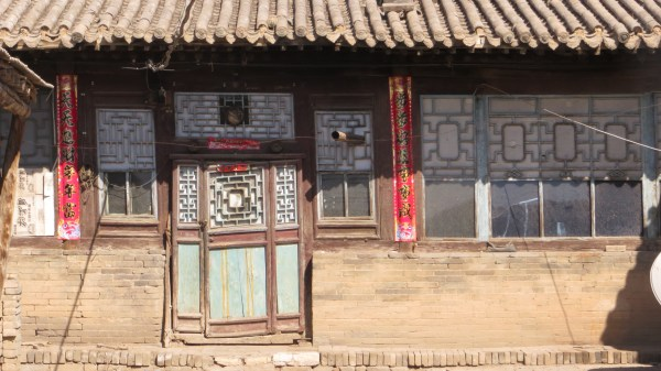House in the Baizhong Fortress near Yu Xian.