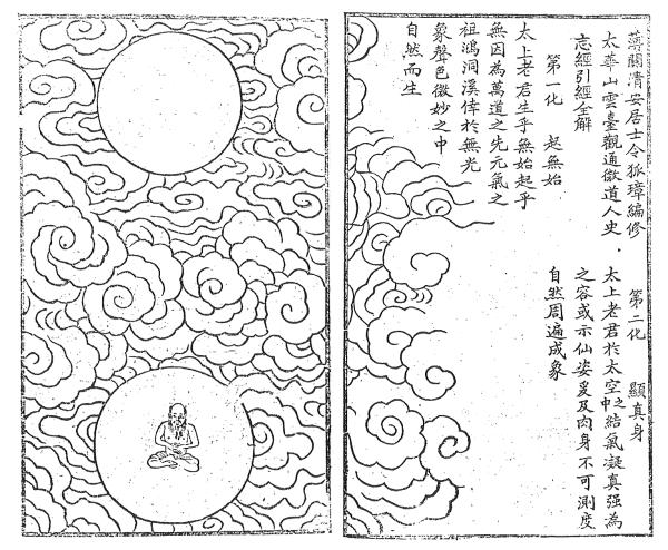 0012qiwushixianzhenshen