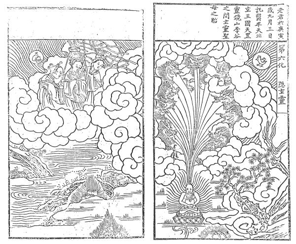 006yinxuanling
