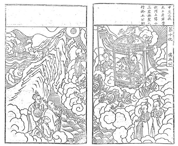 010zhuanwugong