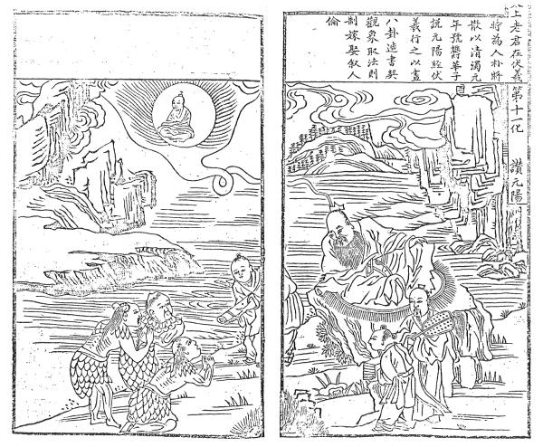 011zanyuanyang