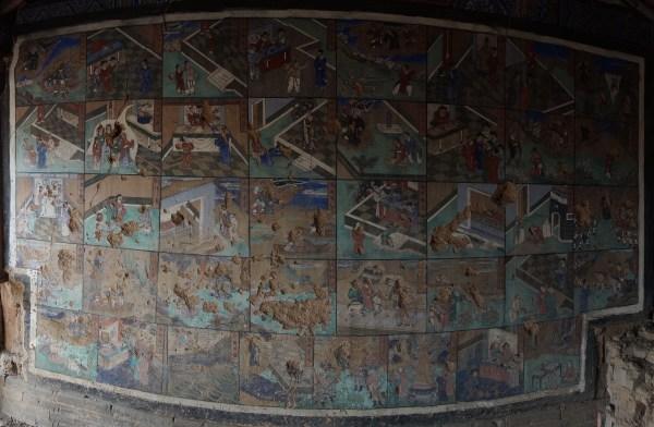 zhenwu left wall full
