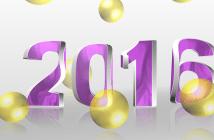 new-year-729005_1280