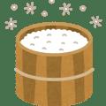 お米が発酵しているイラスト
