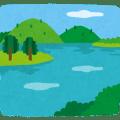湖のイラスト