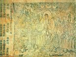 Diamond Sutra (Public Domain Wikipedia)