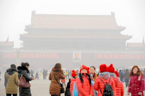 中国北京PM2.5画像2