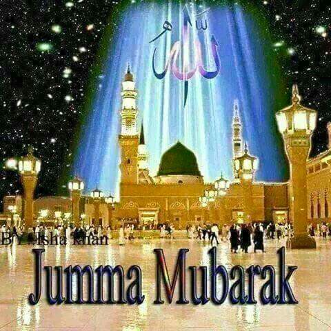 3d Animations Wallpapers Gif Jumma Mubarak Gif Pics New For 2018 Free Download Updated