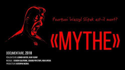 """Projection du documentaire """"Mythe"""" en présence des réalisateurs"""