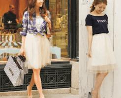 white skirt code