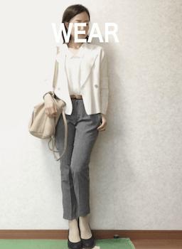 10白のサマージャケット×白ブラウス×グレーパンツ