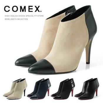 ハイヒールの靴の特徴
