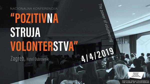 """Nacionalna konferencija na temu """"Pozitivna struja volonterstva"""""""