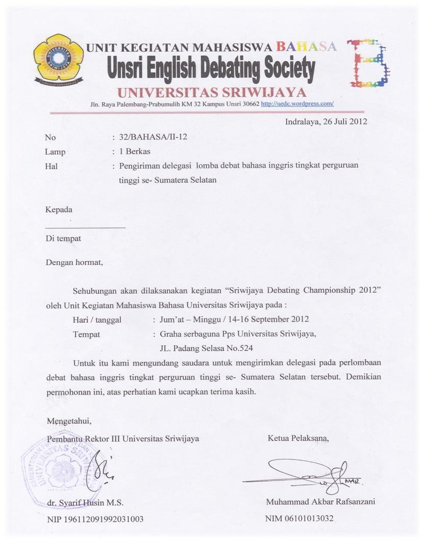 leave letter english sample service resume leave letter english sick leave registration form and description sdc2012 sriwijaya debating