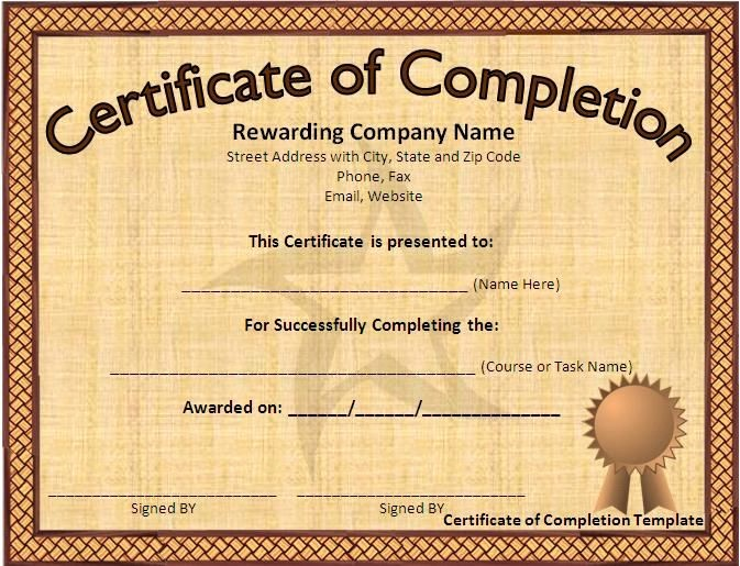 Certificate Of Completion Word Template Unique Award Certificate