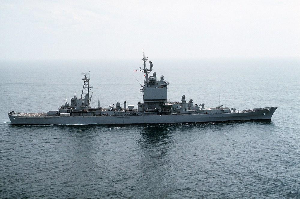 USS Long Beach (updated-ish) (3/6)