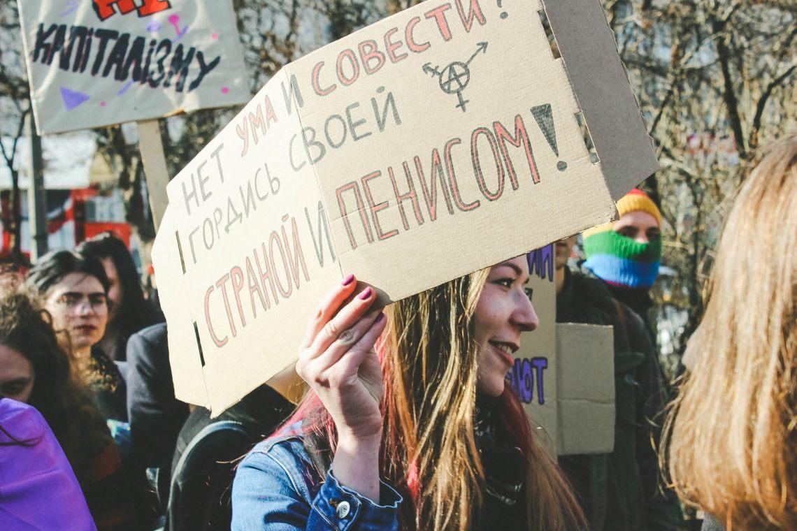 8 марта 2016 в Киеве