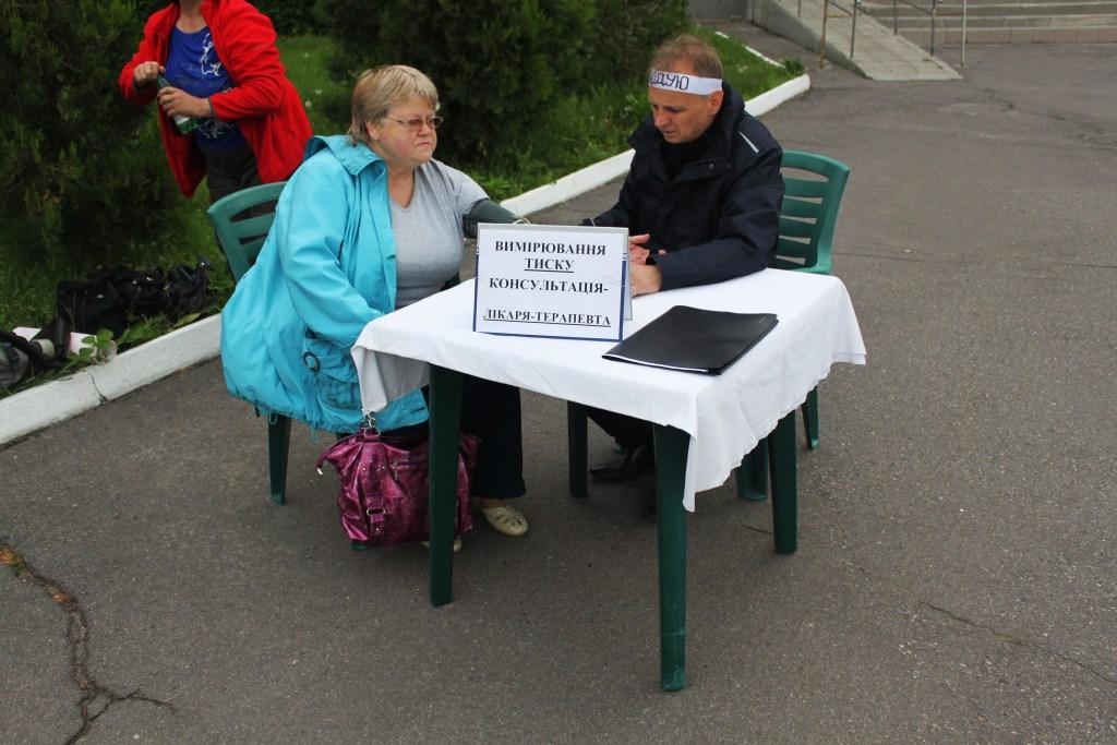 Похід медиків міста Ромни на Київі