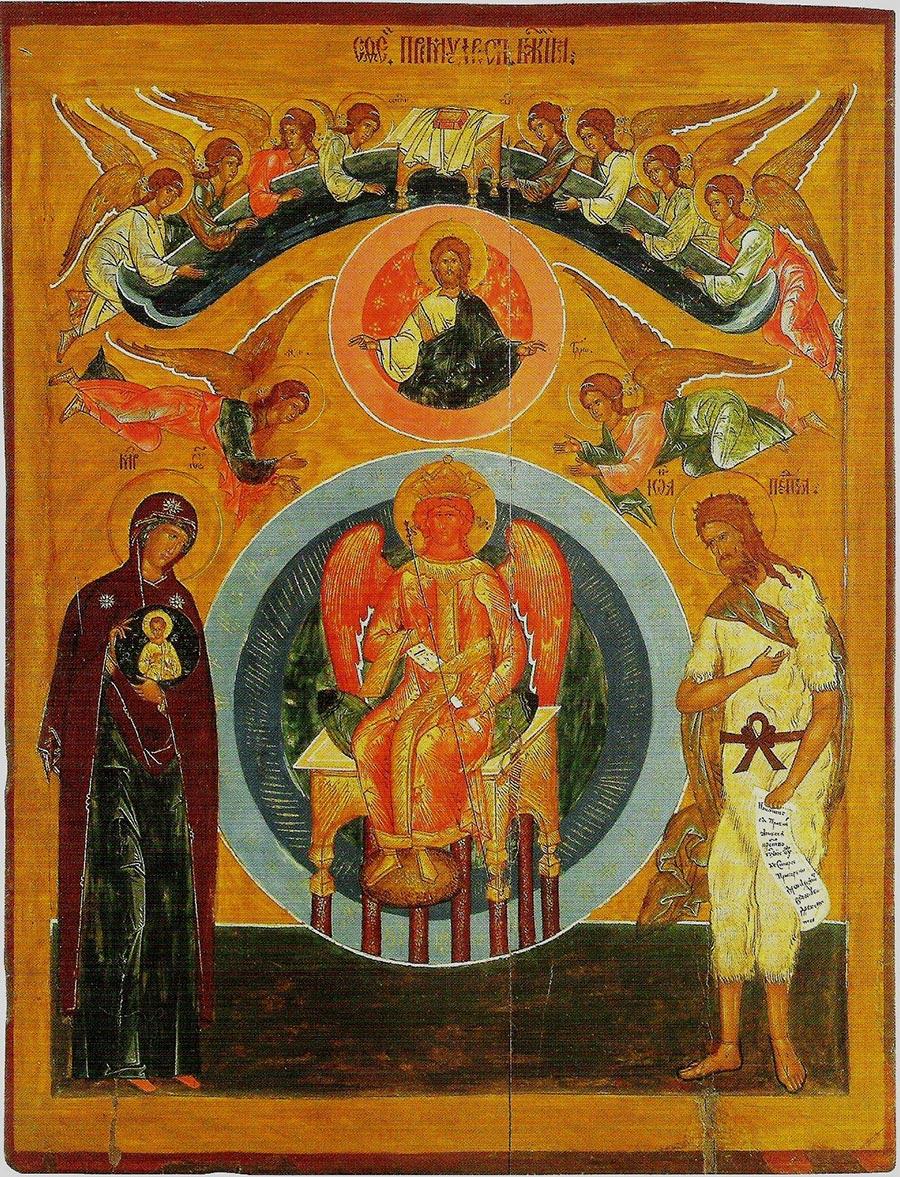Holy Wisdom Vologda Museum