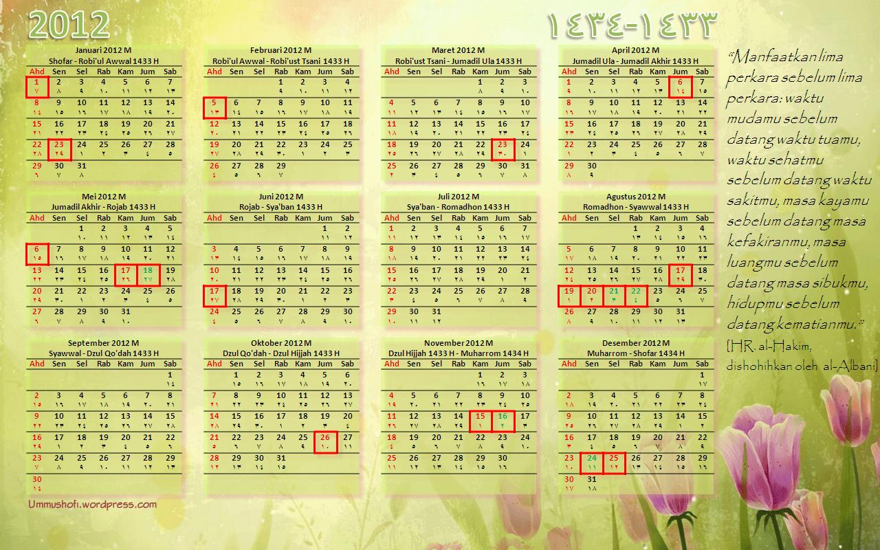 1280 800 1380 Kb Kalender 2012 Dengan Libur Nasional