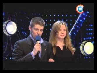 КВН Бойля Мариотта - 2014 Центральная Международная Лига Первая 1/4 Музыкалка