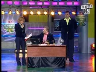 Вечерний квартал, выпуск 14, 14.10.2006 - Любовь через универсал, ул.Банковая, министр Янукович