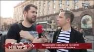 1411095902_Chisto-News-vypusk-57-ot-18-go-sentyabrya-2014g_1