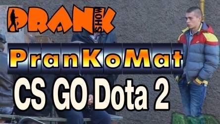 Пранк / CS GO Dota 2 / PranKoMat