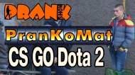 1415045102_Prank-CS-GO-Dota-2-PranKoMat-GoshaProductionPrank_1