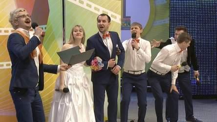 КВН Сборная города Уфы - 2014 Первая лига Третья 1/4 КОП