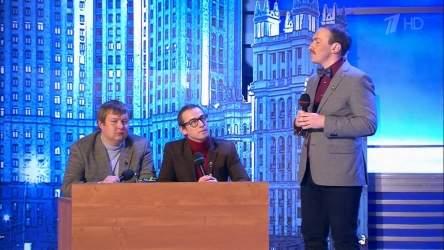 КВН Сборная Физтеха - 2014 Кубок мэра Москвы КОП