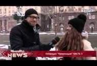 1417154701_Chisto-News-vypusk-96-ot-27-go-noyabrya-2014g_1