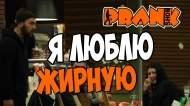 1417460702_Prank-Ya-lyublyu-ZhIRNUYu-GoshaProductionPrank_1