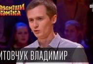 1422503525_Rassmeshi-Komika-sezon-8-vypusk-16-Litovchuk-Vladimir-g-Ternopol