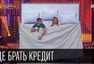 1451618101_Novogodnyaya-ipoteka-gde-brat-kredit-Vecherniiy-Kvartal-31-12-2015