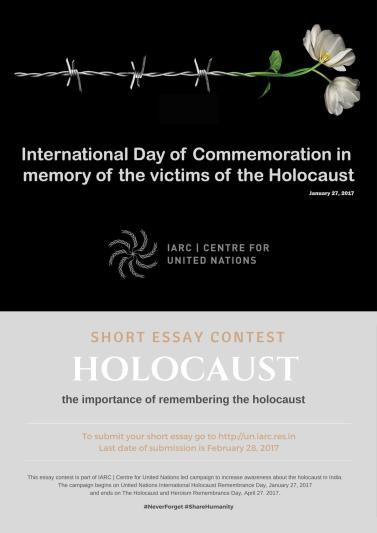 Holocaust Poster - Centre for United Nations