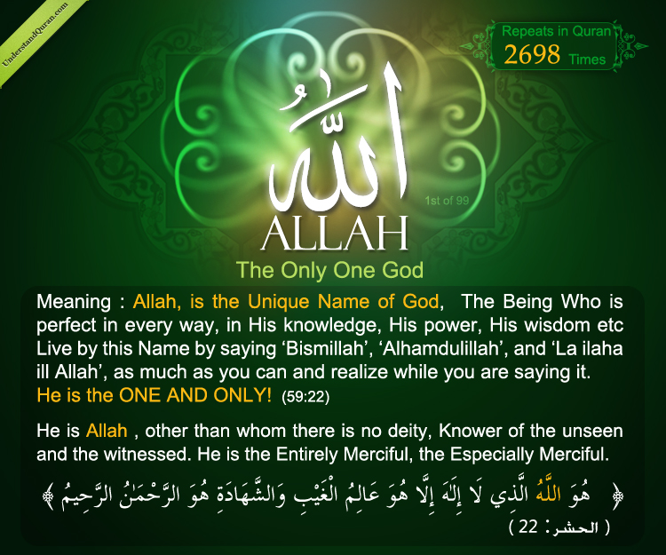And the answer is ALLAH! - Understand Al-Qur\u0027an Academy - in the name of allah