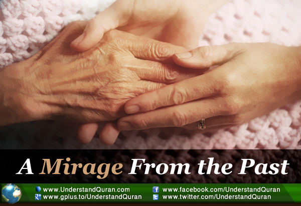 understand-quran-mirage-from-the-past