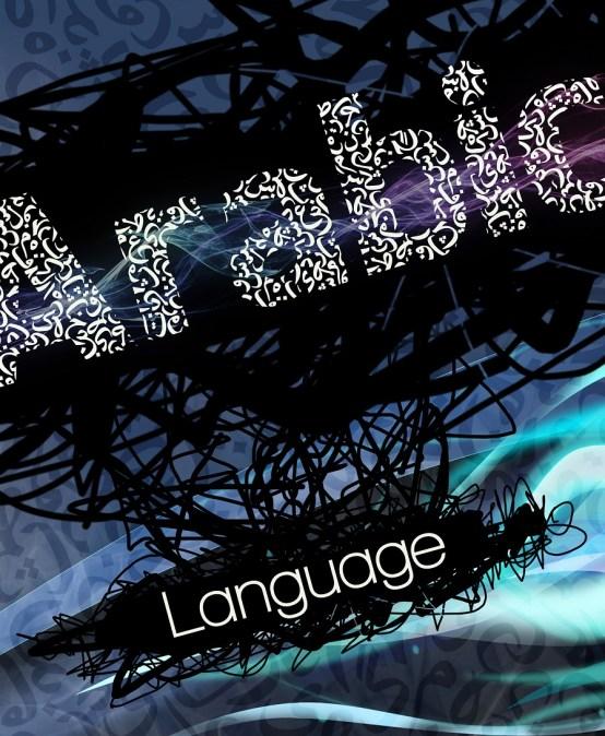 Arabic Language Exam