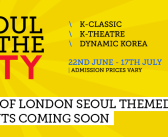 [EVENT] City Of London Festival's Seoul themed event coming soon