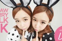 Crayon Pop, Strawberry Milk, ChoA, Way, OK, MV, Outfit, Style