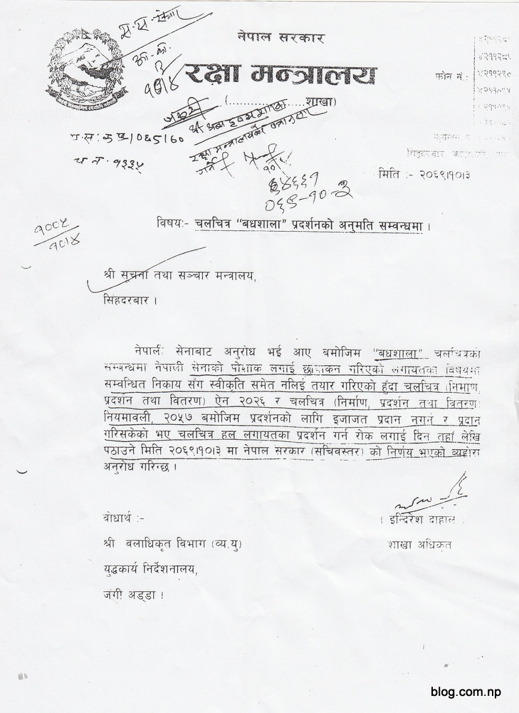 Application letter format in nepali - How to Write a Job Application - application letter format