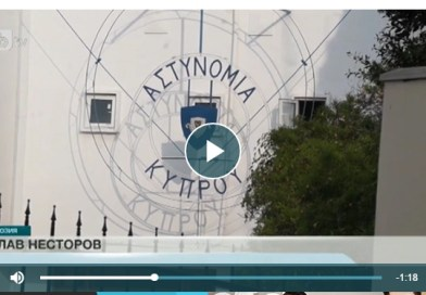 UnitrustMedia footage used in the Central News of the Bulgarian bTV channel