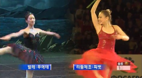 <ニュース映像>ソン・ヨンジェ選手、豊かな演技力の源は「バレエ」