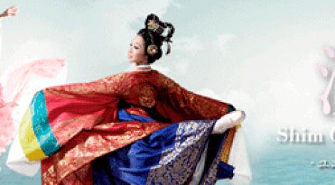 『沈清』韓国公演 5月9日よりスタート