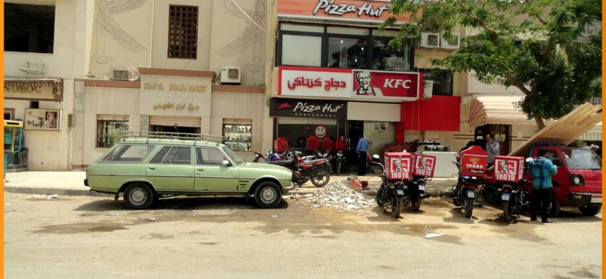 KFC GIza