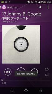 チャックベリー音楽MP3WMA変換方法CDスマホ再生聴く