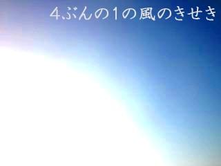 E☆エブリスタ、小学館主催の小説コンテスト「sho-comiケータイ小説グランプリ」にうのたろう小説を出品