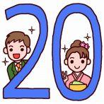 2015成人式│平成27年1月12日に成人式を迎える新成人芸能人一覧