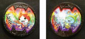妖怪メダルバスターズウォッチはぐれメダルアソート裏ワザ当てる中身配置配列